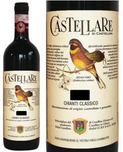 Castellare di Castellina Chianti Classico DOCG (2011) PNG