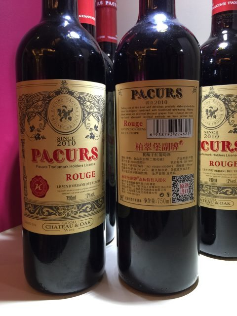Petrus-falso-Chengdu-wine-fair