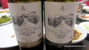 Denise-Cosentino-great-river-hill-shandong-chateau-nine-peaks-cabernet-sauvignon-2011-blind-tasting-in-beijing-china