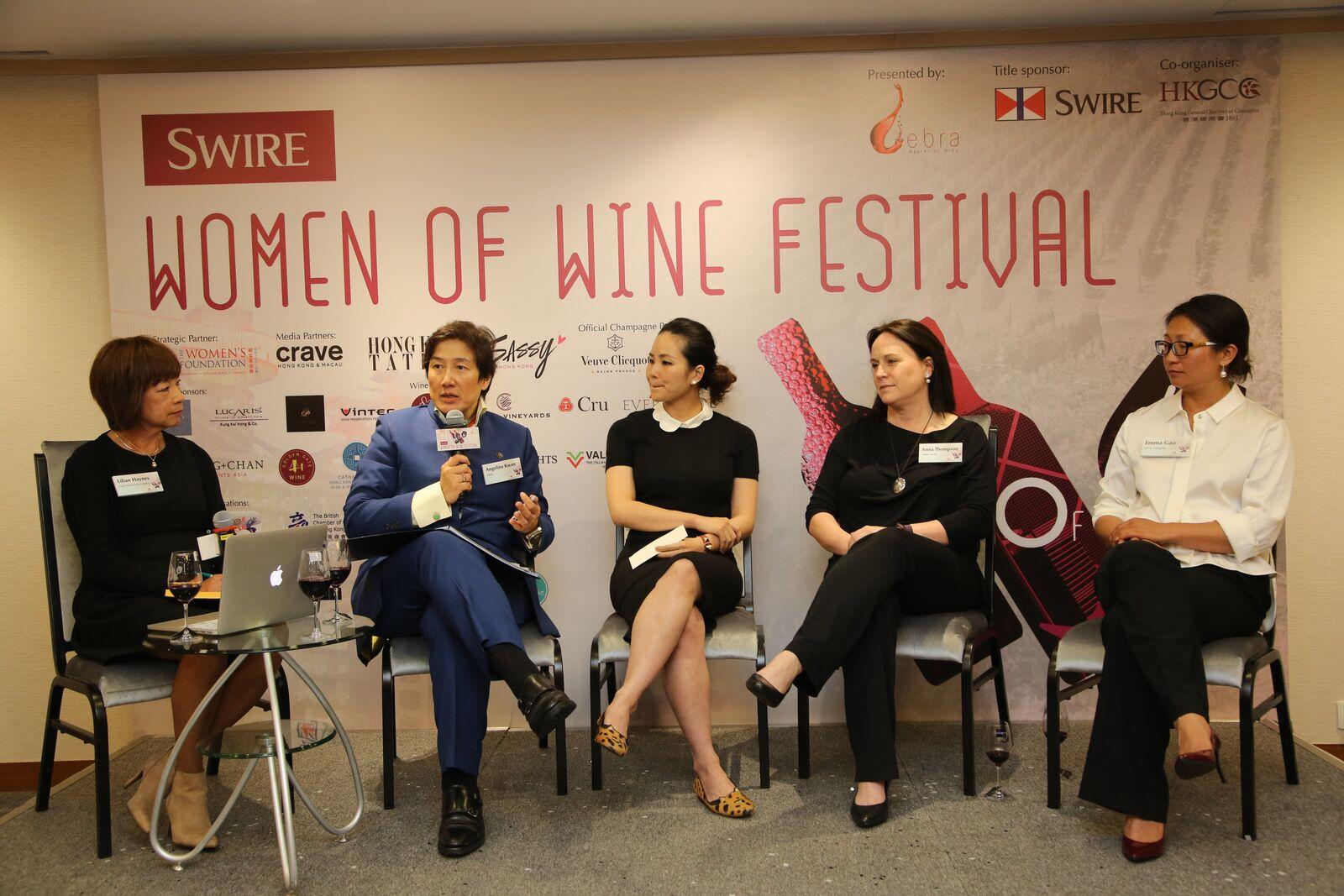 Women of Wine Festival (WOW)